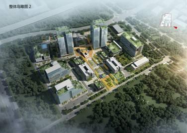 酷派天安云谷产业园一期重大产业项目