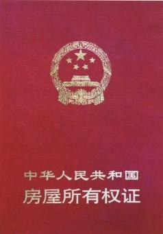 东莞厂房出售  东莞大朗9400平方带国有证厂房出租